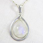 Rainbow Moonstone Swinging Pendant