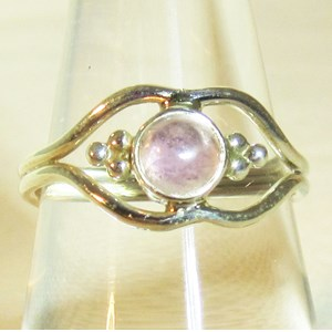 Pretty Amethyst Ring (Size N)