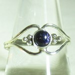 Pretty Blue Goldstone Ring (Size R)